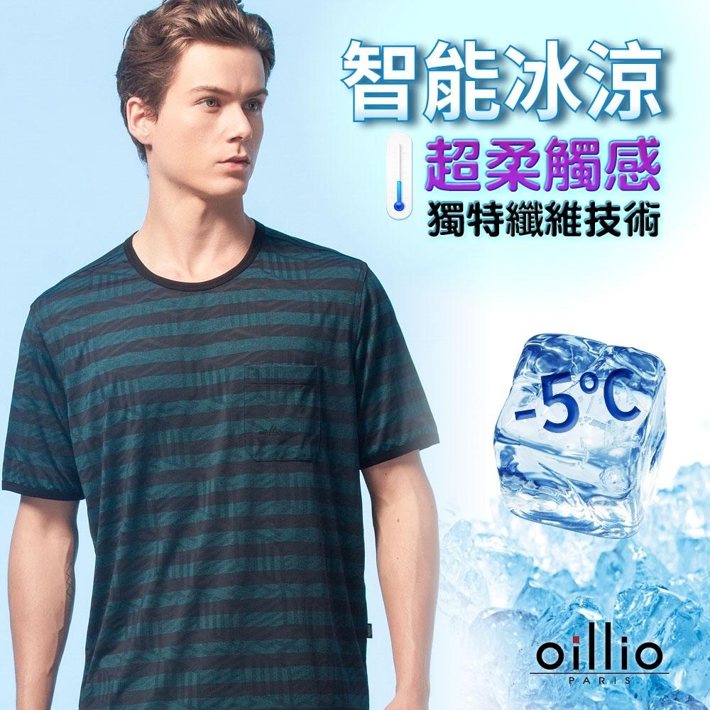 oillio歐洲貴族 短袖輕柔極致透氣圓領T恤 舒適動感超彈力 超柔涼感防皺 綠色