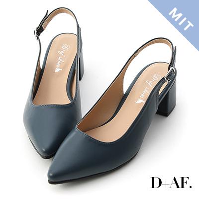 D+AF 氣質滿分.MIT素面尖頭後空中跟鞋*藍