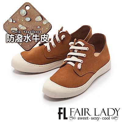 Fair Lady Soft Power軟實力 免綁鞋帶真皮休閒鞋 棕
