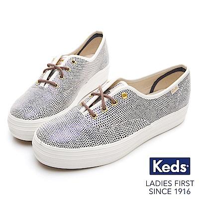 Keds TRIPLE 普普圓點皮革綁帶厚底休閒鞋-藍色