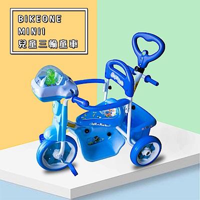 BIKEONE MINI1 12吋音樂兒童三輪車腳踏車 多功能親子後控可推騎三輪車
