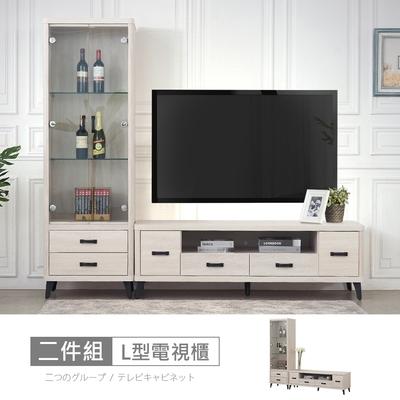 時尚屋 納希7.2尺L型電視櫃 寬218.5x深45.5x高195公分