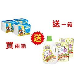 邦尼熊抽式柔拭紙巾300抽x72包/箱x2(送邦尼熊洗衣精-5件組)