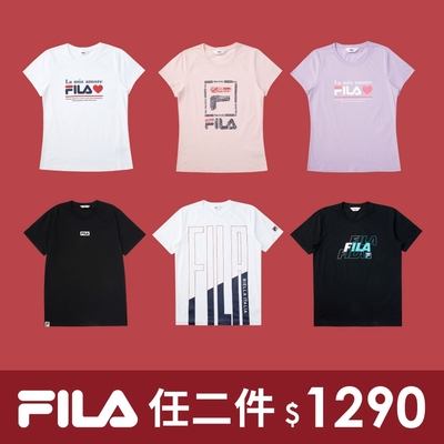 FILA夏日精選運動服飾