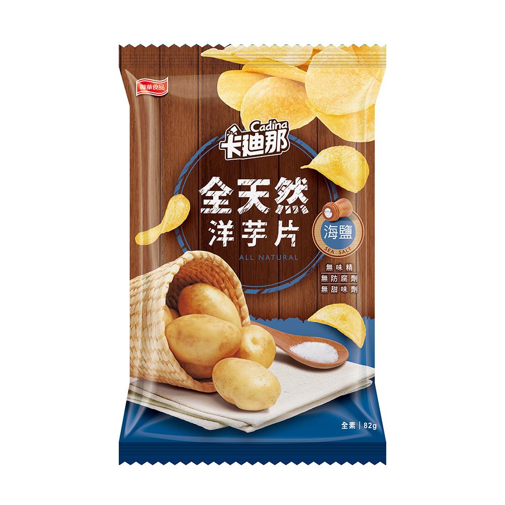 卡迪那 全天然洋芋片海鹽口味(82g)