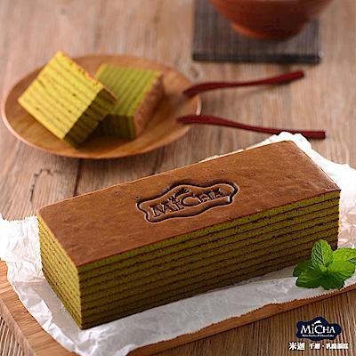 米迦 靜岡抺茶千層蛋糕(蛋奶素)430±50gx3