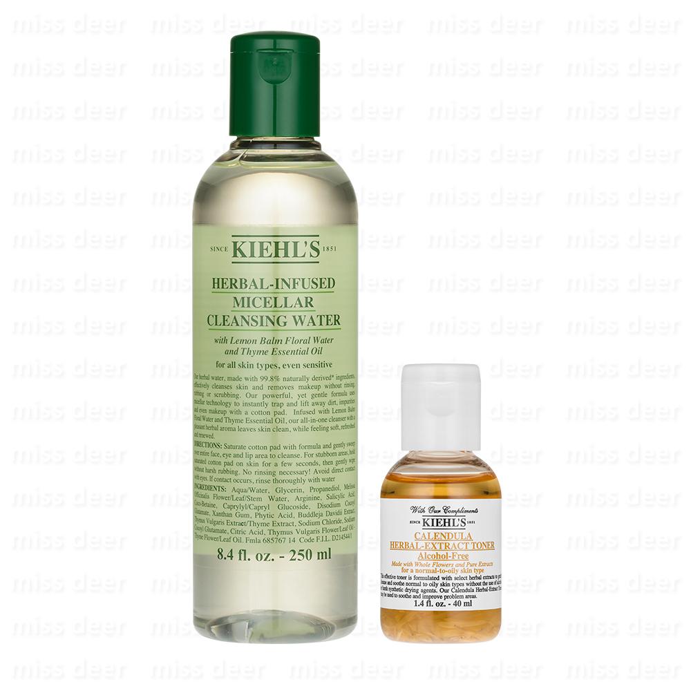 *KIEHLS契爾氏 檸檬香蜂草保濕卸妝水250ml+金盞花化妝水40ml