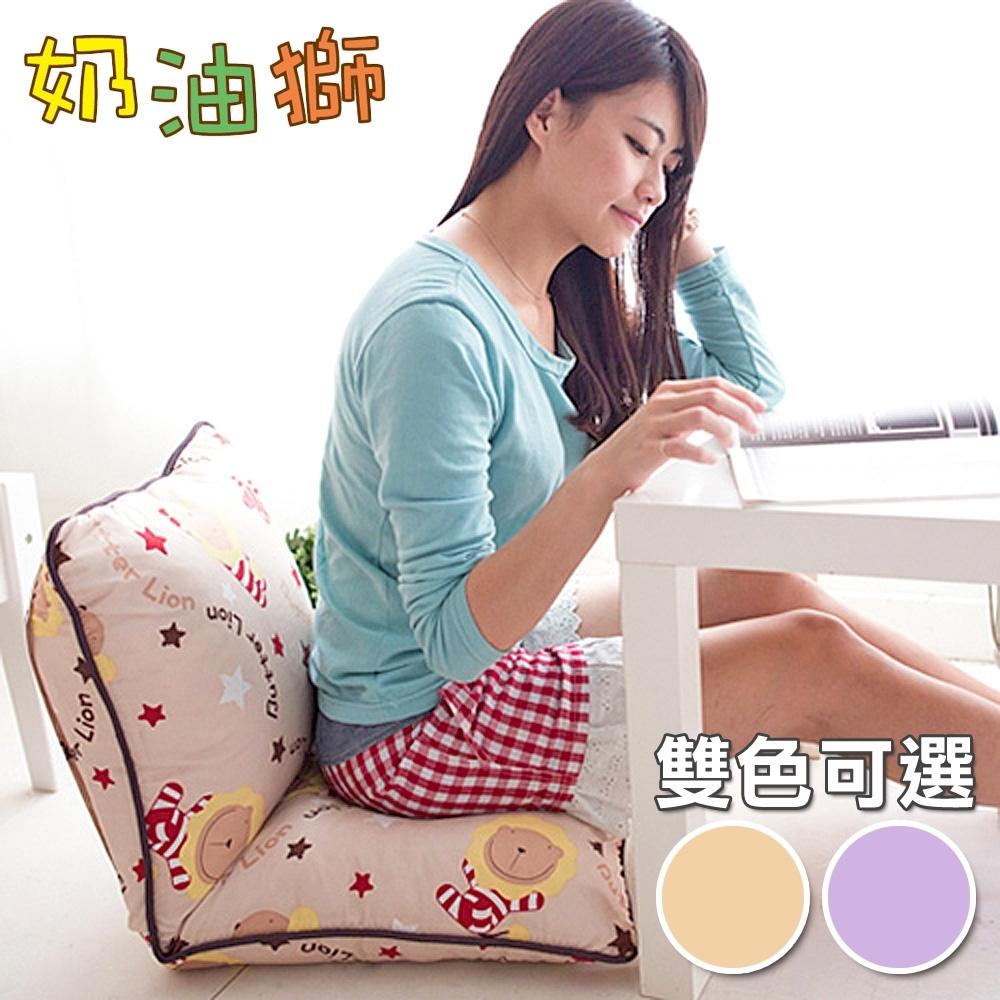 (限時下殺)奶油獅 正版授權 台灣製造 可拆洗搖滾星星胖胖和室椅-2色