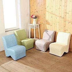 BuyJM粉彩仿布紋皮面L造型椅寬41x深46x高61公分-免組