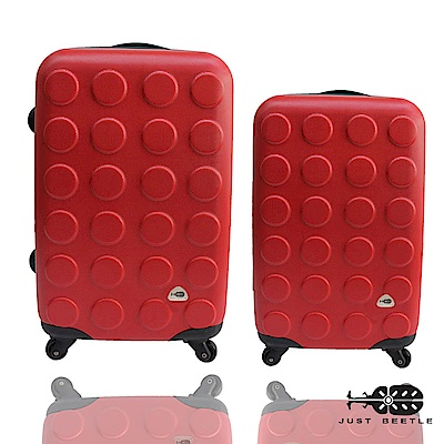 Just Beetle 積木系列經典兩件組24吋+20吋輕硬殼旅行箱行李箱-艷紅