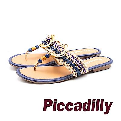 Piccadilly 豔夏假期 彩紋編織串珠拖鞋-藍(另有紅/橘)
