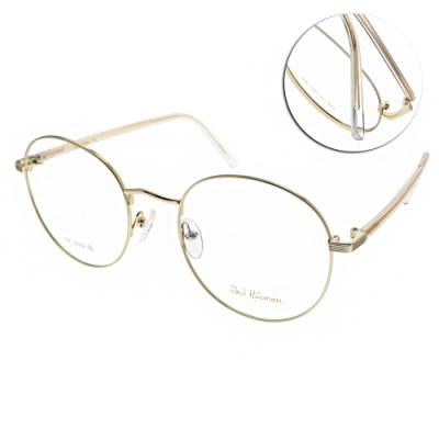 PAUL HUEMAN 光學眼鏡 大圓框款 /金-透明 #PHF270D C1