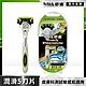舒適牌 水次元5Premium刮鬍刀(敏感肌用)1刀把2刀片 product thumbnail 1
