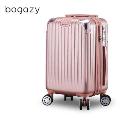 Bogazy 靜秘時光 25吋避震輪/ 防爆拉鍊/ 可加大行李箱(玫瑰金)