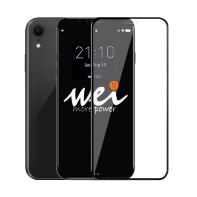 膜力威 for iPhone XR 6.1 3D專利抗藍光滿版玻璃保護貼-龍跡黑