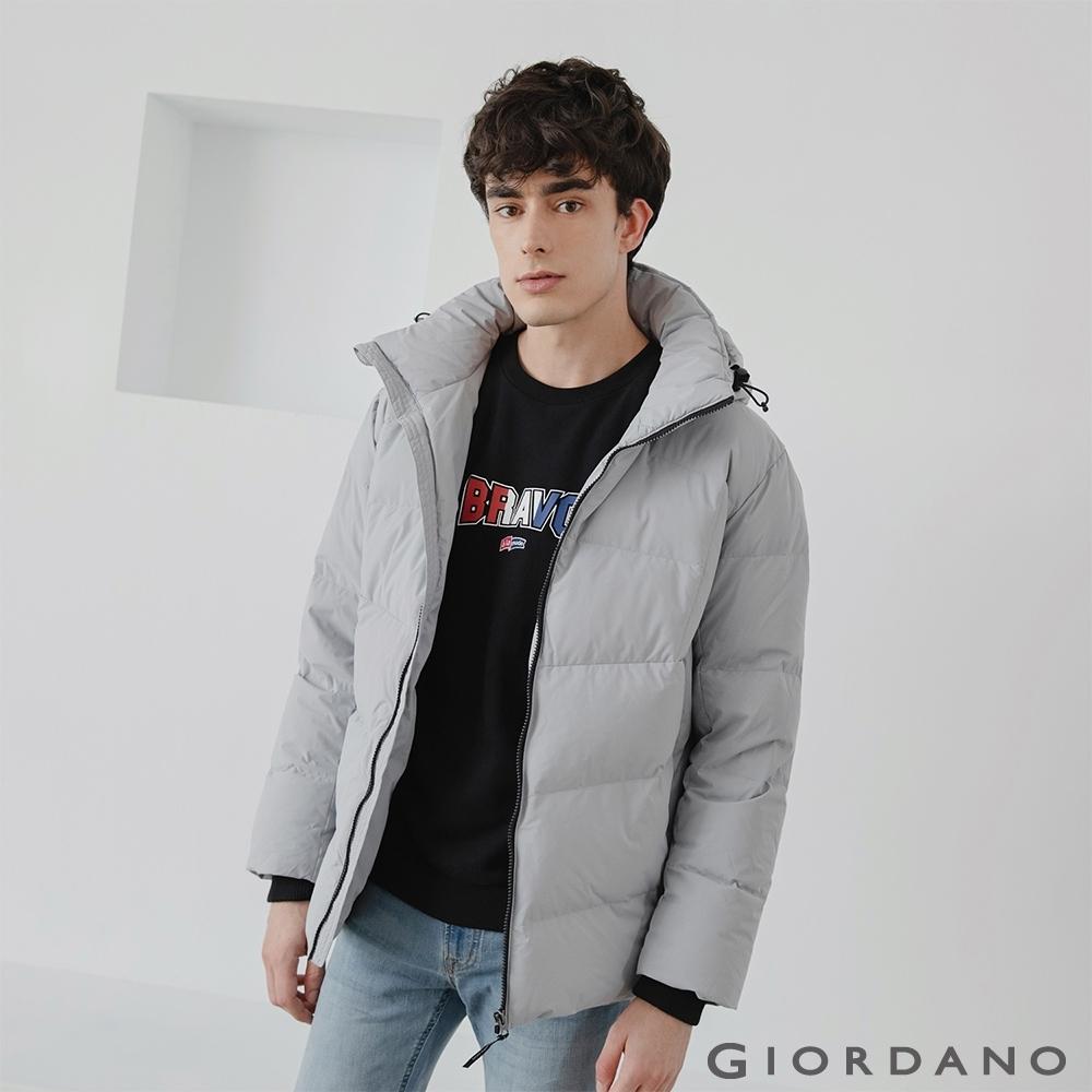 GIORDANO 男裝輕盈保暖連帽款羽絨衣 - 05 迷霧灰