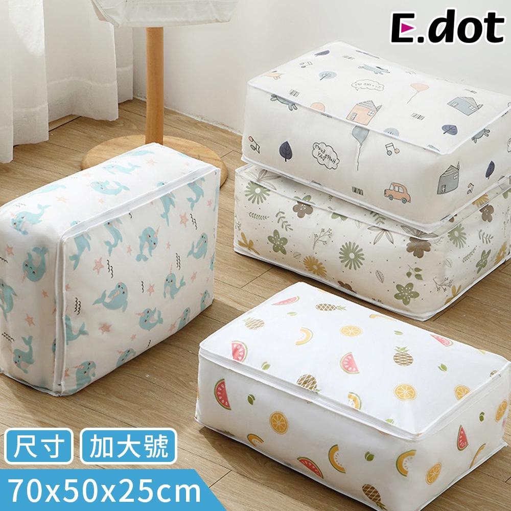 E.dot 可愛童趣印花透明防潑衣物棉被收納袋(加大號-三款可選)
