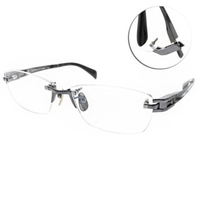 JAPONISM  光學眼鏡 簡約無框款/灰-槍黑 #JP031 C01