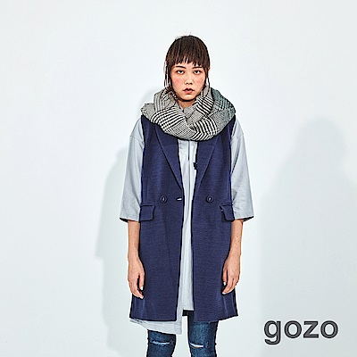 gozo 中性單釦壓紋長版西裝背心(二色)