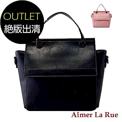 Aimer La Rue 簡約復古手提斜跨小方包(二色)(絕版出清)