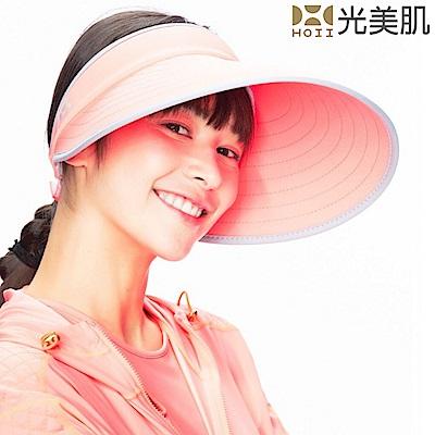 HOII光美肌-后益先進光學布-防曬輕巧摺疊美膚帽(紅光)
