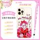 【美樂蒂】iPhone 12 Pro Max (6.7吋) 氣墊空壓手機殼(贈送手機吊繩) product thumbnail 1