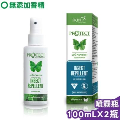紐西蘭 派卡瑞丁 Picaridin 20% 長效防蚊液-噴霧 100mlx2 (無香精)