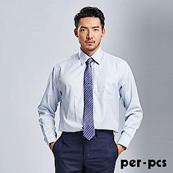 per-pcs 簡約率性條紋襯衫(713453)