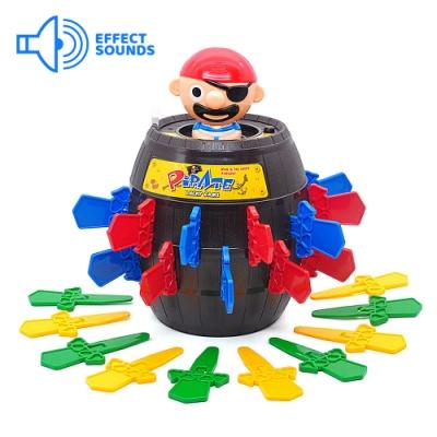 【桌遊團康玩具】益智遊戲 電動音效海盜桶 669-1