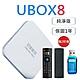 安博盒子 UBOX8 PRO MAX 升級旗艦版 X10 product thumbnail 1