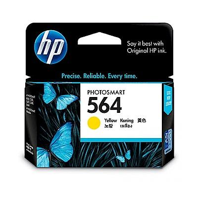 HP CB320WA NO.564 原廠黃色墨水匣