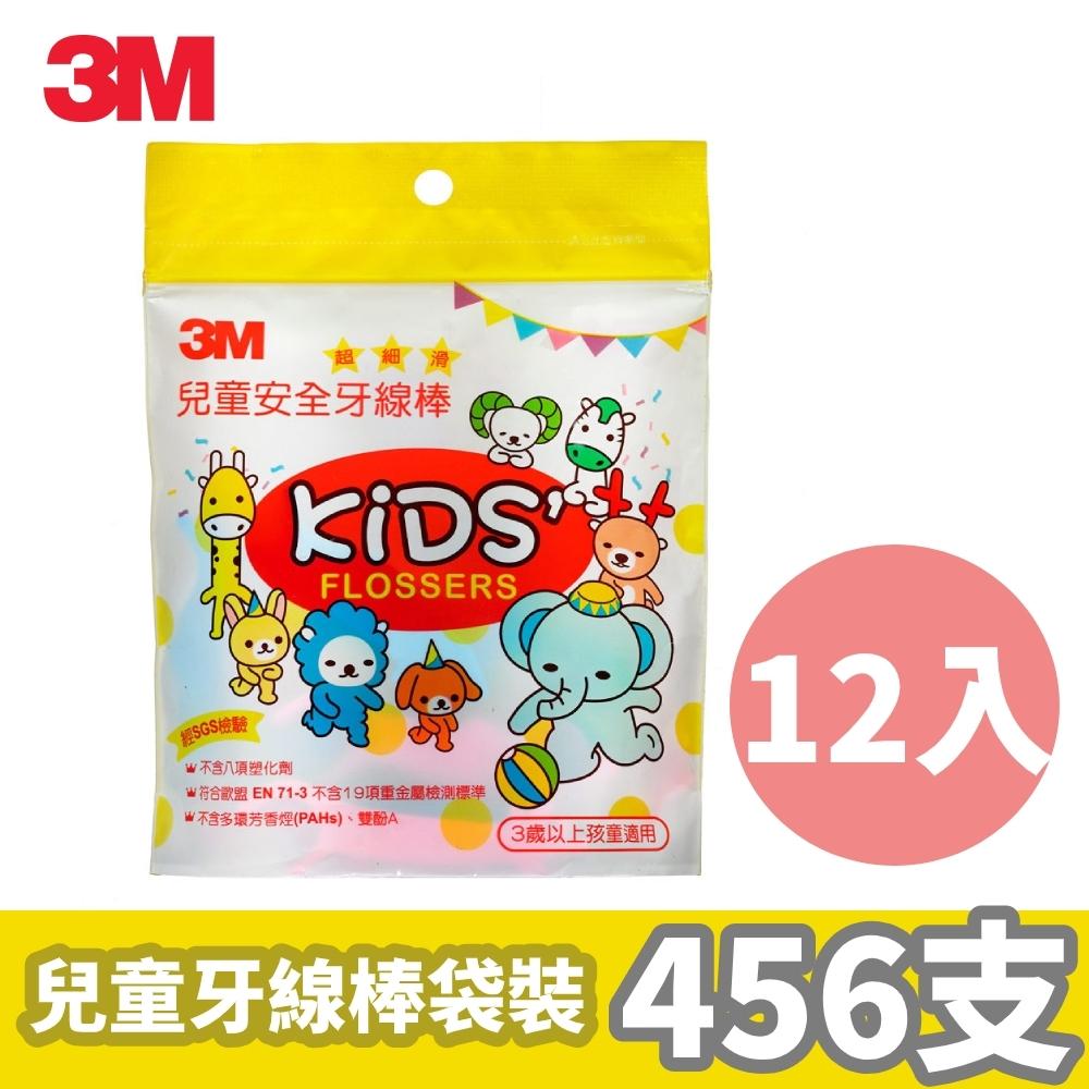 3M 兒童安全牙線棒(袋裝) 12包超值組 共456支