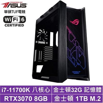 華碩Z590平台[黑龍飛將]i7八核RTX3070獨顯電玩機