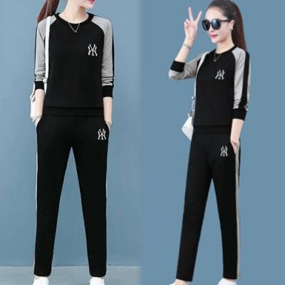 【韓國K.W.】(預購)輕便生活撞色運動套裝褲-3色
