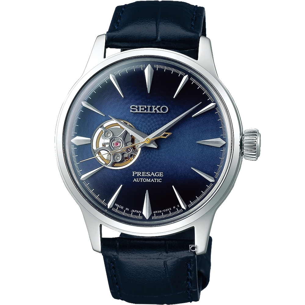 SEIKO精工 Presage Cocktail 調酒師藍月機械錶-藍/40.5mm