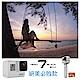 GoPro-HERO7 Black暮光白+Shorty暮光白(期間限定+64G記憶卡) product thumbnail 1