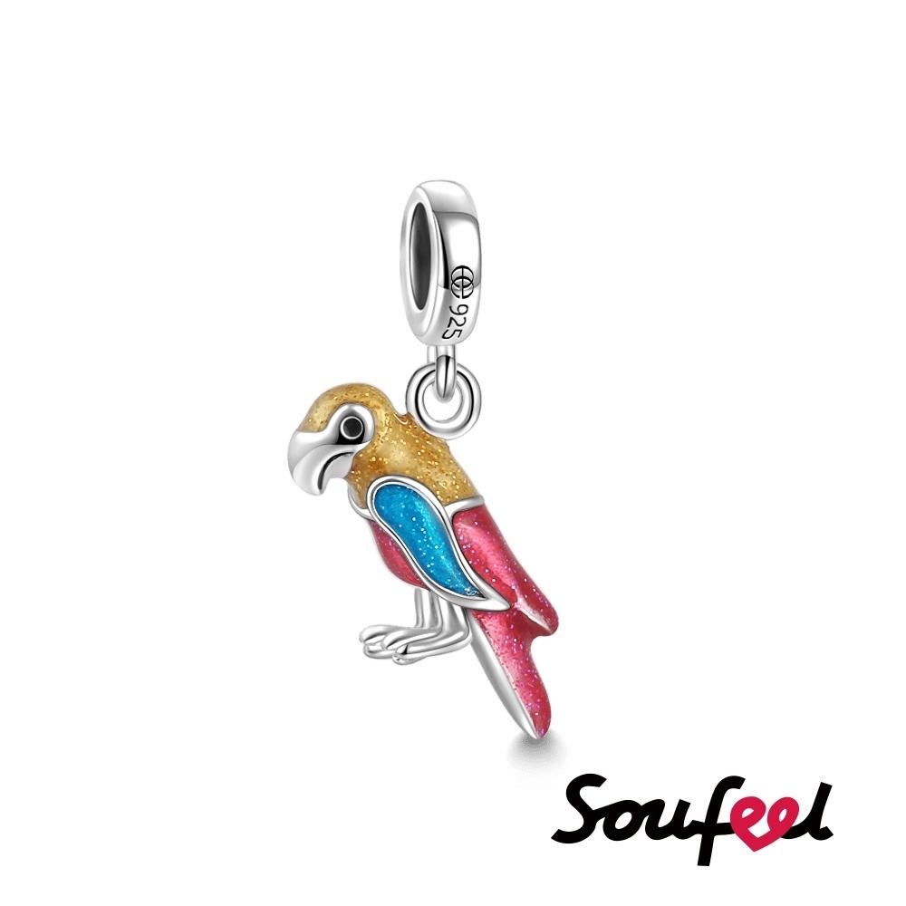 SOUFEEL索菲爾 925純銀珠飾 鸚鵡 吊飾