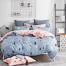 Ania Casa 伊頓莊園灰 雙人三件式 100%精梳棉 台灣製 床包枕套純棉三件組