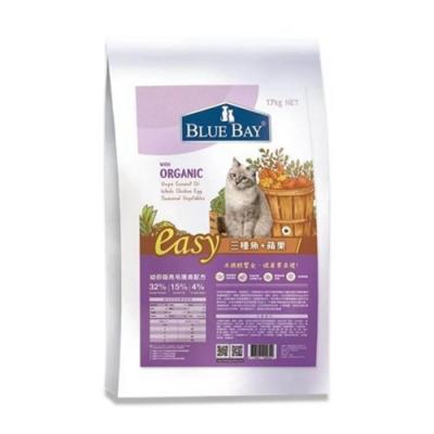 BLUE BAY EASY倍力輕鬆食全護貓糧刻-亮毛護膚配方-三種魚+蘋果 17kg