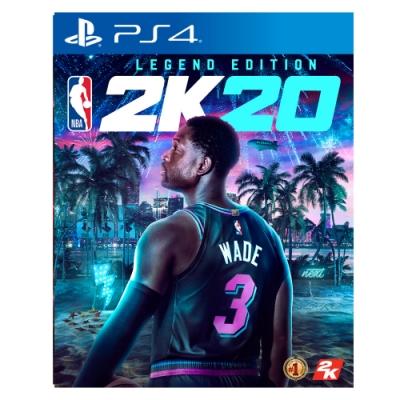 PS4《NBA 2K20》傳奇版