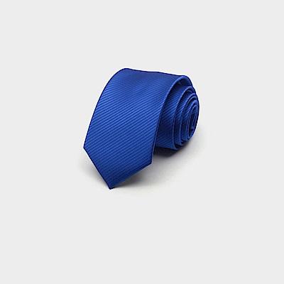 拉福   領帶窄版領帶6cm防水領帶拉鍊領帶(兒童寶藍)