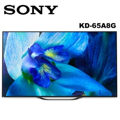 SONY索尼 65吋 4K HDR OLED智慧聯網液晶電視 KD-65A8G 公司貨