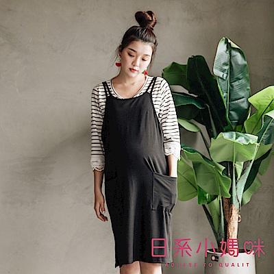日系小媽咪孕婦裝-二件式條紋袖口蕾絲棉質吊帶洋裝 (共二色)