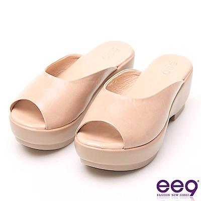 ee9 經典素面百搭魚口露趾楔型跟拖鞋  杏色