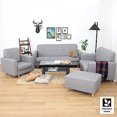多瓦娜-帕斯尼貓抓皮時尚四件式沙發組合(1+2+3+腳椅)/三色
