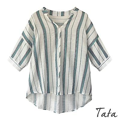 立領撞色前短後長上衣 共二色 TATA