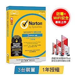 諾頓網路安全(防毒+WiFi安全)-3台裝置1年-進階