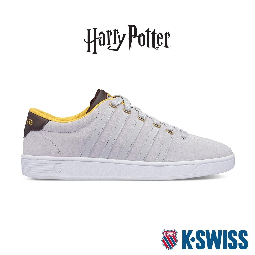 K-SWISS Court Pro II CMF X Harry Potter哈利波特聯名款-男-灰/黃