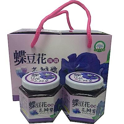 大雪山 蝶豆花蒟蒻花瓣醬(160gx2瓶)/組