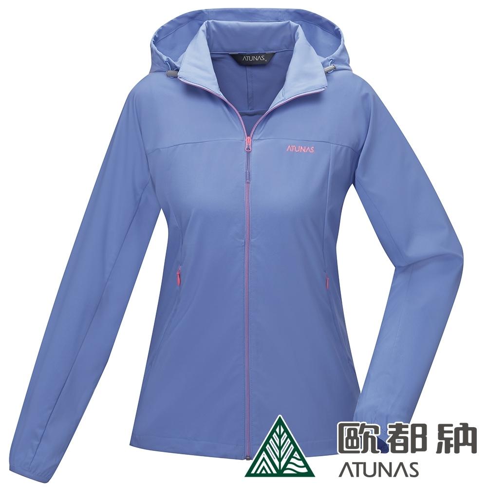 【ATUNAS 歐都納】女款精彩隨行防曬透氣輕薄外套A7GA2004W紫
